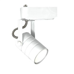 White  Track Light for GU10 Lamp